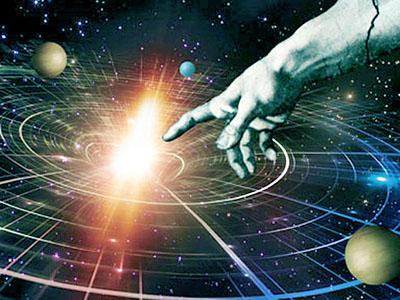 Общая теория мироздания